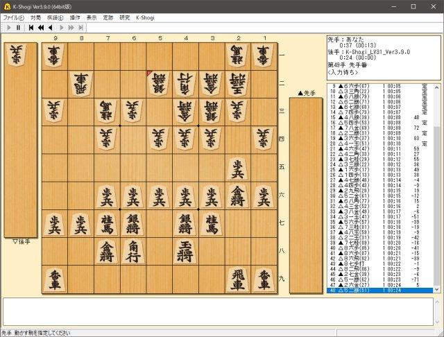 一人 将棋 ゲーム 無料